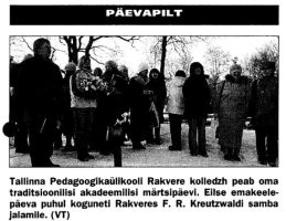 Virumaa Teataja, 15.03.2005