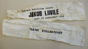 Pärjalint, 1965. RM _ 3418 Aj 546:1, SA Virumaa Muuseumid, http://www.muis.ee/museaalview/958356.