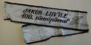 Pärjalint, 1959. RM _ 3418 Aj 546:2, SA Virumaa Muuseumid, http://www.muis.ee/museaalview/958357.