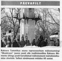 Virumaa Teataja, 26.03.2009