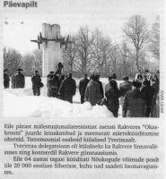 Virumaa Teataja, 26.03.2013