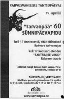 Virumaa Teataja, 22.04.2006.