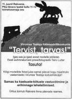 Virumaa Teataja, 7.06.2005.