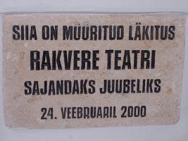 Foto: Heiki Koov, jaanuar 2008.