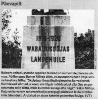 Virumaa Teataja, 6.10.2005