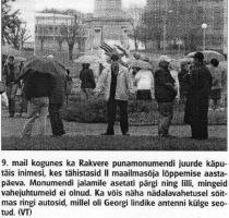 Virumaa Teataja, 12.05.2009.