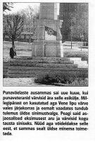 Virumaa Teataja, 13.09.2006.