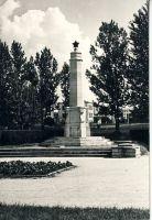Mälestusmärk Rakvere vennaskalmistul. , RM F 857:53, SA Virumaa Muuseumid, http://www.muis.ee/museaalview/1649734.