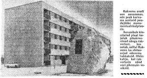 Punane Täht 31.03.1979.