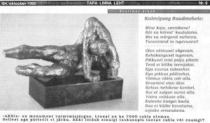 Tapa Linna Leht, 4.10.1990