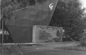 Foto: Avo Seidelberg, mai 1991. Tapa muuseum.