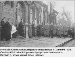 Foto: 9.1.1934. Tapa muuseum.