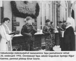 Foto: 20.02.1993. Tapa muuseum.
