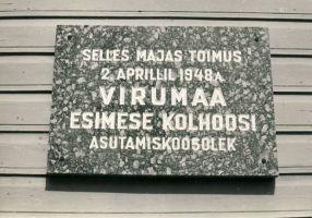 Mälestustahvel Aburi külas talumajal, RM F 952:35, SA Virumaa Muuseumid, <a href=