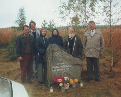 Foto: Ellu Moisa, 8.09.2001. 60 aastat lahingust. Väike-Maarja muuseumi kogu.