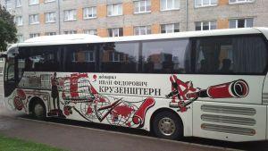 Tallinn-Peterburi liinibuss. Foto. Heiki Koov, august 2015. v