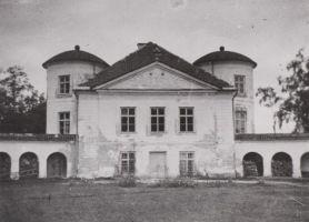 Kiltsi mõis (Ass), härrastemaja. V. - Maarja khk, ERM Fk 887:428, Eesti Rahva Muuseum, http://www.muis.ee/museaalview/668110.