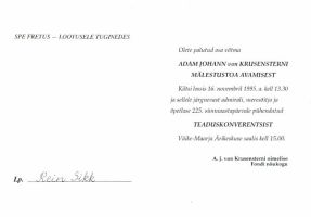 Kutse Krusensterni mälestustoa avamisele, RM _ 6189 Ar1 1317:10, Virumaa Muuseumid SA, http://www.muis.ee/museaalview/2993304