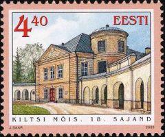 Eesti Post, 2005