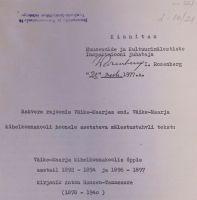Mälestustahvli teksti registreerimine. Muinsuskaitseameti arhiiv.