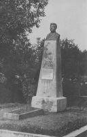 Foto: Joh. Laurus, 1923. Väike-Maarja muuseumi kogu.