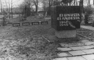 Foto: Helmut Joonuks, 1975. Muinsuskaitseameti arhiiv.