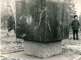 Mälestusmärk Väike-Maarja kalmistul, RM F 842:124, SA Virumaa Muuseumid, http://www.muis.ee/museaalview/1684572.