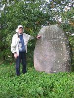 Endel Taniloo Rutja küla mälestuskivi juures. Foto: Urmas Taniloo.