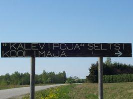 Foto: Heiki Koov, mai 2008.