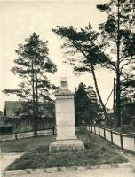 Suures Isamaasõjas langenute vennashaud Võsul, RM F 961:10, SA Virumaa Muuseumid, http://www.muis.ee/museaalview/1661162.