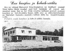 Punane Täht, 20.09.1960