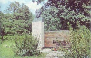 Eduard Vilde Muuseumi kogu.