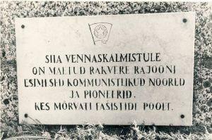 Foto: Helmut Joonuks, 1975. Viru-Jaagupi vennaskalmistul asuva mälestusmärgi plaat, RM F 842:138, SA Virumaa Muuseumid, <a href=