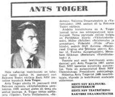 Sirp ja Vasar 19.01.1979