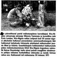 Virumaa Teataja, 9.08.2006