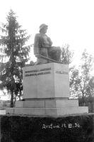ERM Fk 2813:619, Eesti Rahva Muuseum, http://www.muis.ee/portaal/museaalview/540990.