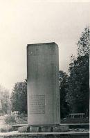 Monument II maailmasõjas langenute vennashaual Viru-Nigulas, RM F 1341:2, SA Virumaa Muuseumid, http://www.muis.ee/museaalview/1382060.